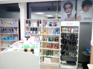 Магазин профессиональной косметики для волос в Санкт-Петербурге|Эк-Store|