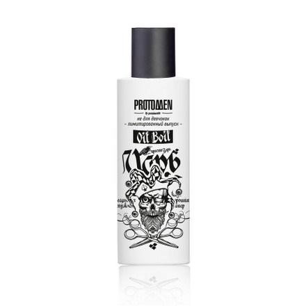 """Масло-крем """"Царь""""для волос и бороды, 100 мл. Protokeratin"""