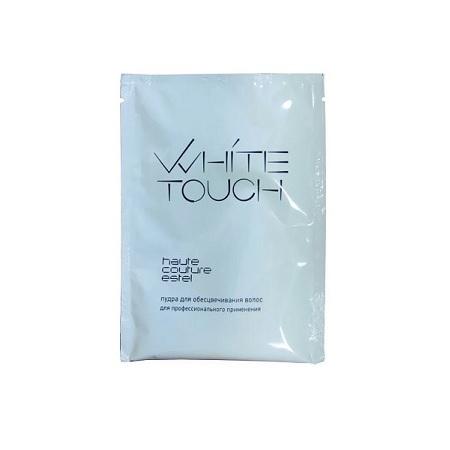 Обесцвечивающая пудра Whitetouch Haute Couture, 30 гр. ESTEL
