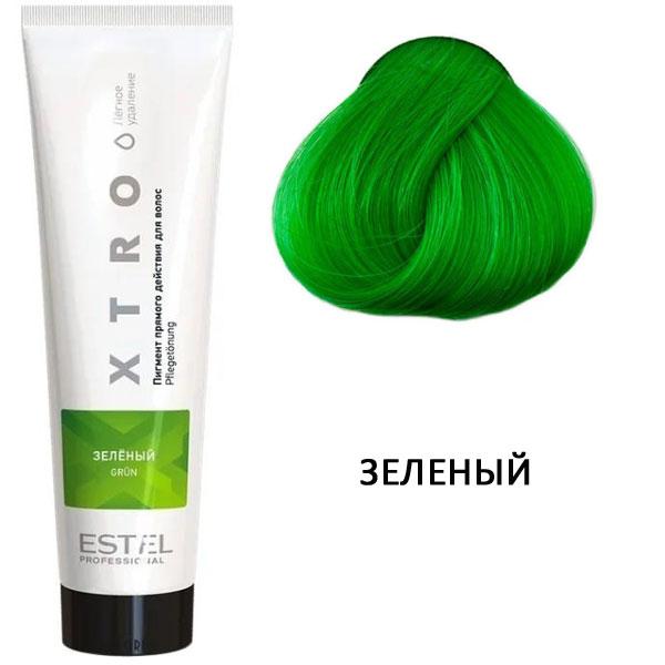 Estel Xtro пигмент прямого действия/зелёный 100 мл