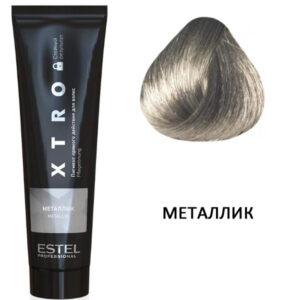 Estel Xtro пигмент прямого действия/металлик 100 мл