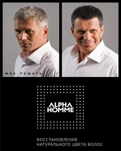 Краска Estel Alpha Homme Купить в Спб