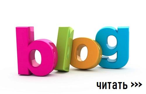 Блог о колористике